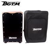 ★BGTM★嚴選BC-220BK木箱鼓~頂級樺木打擊面板(平光黑)