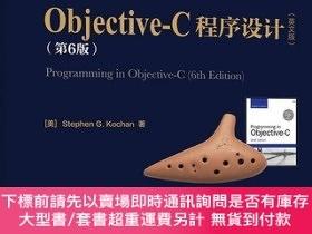 簡體書-十日到貨 R3YY【Objective-C程序設計(第6版)英文版】 9787121272752 電子工業出版社 作