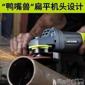 切割機 多功能家用磨光機手磨機拋光打磨切割切磨機角磨機手砂輪工具JD 220v 寶貝計畫
