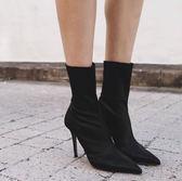 襪子靴彈力靴女秋冬季網紅同款尖頭高跟顯瘦細跟短靴中筒裸靴 全館免運