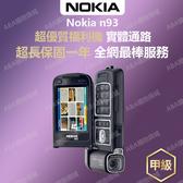 【優質傳統機】NOKIA N93 Nokia 諾基亞 折蓋手機 保固一年 特價:7550元