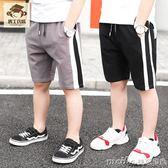 中童短褲男童2019新款韓版夏季男大童兒童薄款中大童寬鬆五分褲夏 美芭