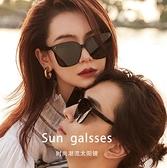 2021GM墨鏡 女 新款潮防紫外線太陽男大臉顯瘦網紅ins街拍韓版眼鏡