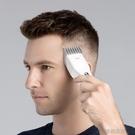 快速出貨 理發器成人家用嬰兒電推剪充電式電動剃頭髮器  【全館免運】