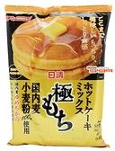 【吉嘉食品】NISSHIN 日清 極致濃郁鬆餅粉 每包540公克,日本進口{4902110349764}[#1]