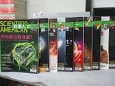 【書寶二手書T5/雜誌期刊_PAD】科學人_71~80期間_共10本合售_異形就在你身邊?等