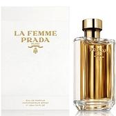 Prada La Femme Prada 女性淡香精 100ml 【娜娜香水美妝】