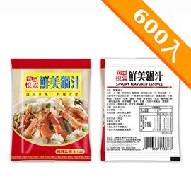 憶霖 鮮美鍋汁(20g x 600包/箱)