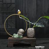 中式禪意陶瓷創意倒流香爐沉香檀香香薰爐家用玄關風化木茶道擺件  凱斯盾數位3c