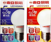 東亞LED5W-白光/黃光