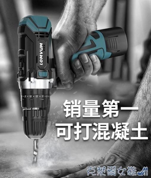 電鑽 龍韻12V鋰電鉆充電式手鉆小手槍鉆電鉆多功能家用電動螺絲刀電轉 快速出貨