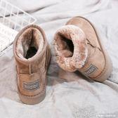 雪地靴女短筒冬季網紅平底小短靴磨砂加絨棉鞋潮秋款矮靴 深藏blue
