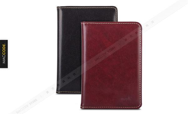 Moshi Passport Holder 皮革 雙夾層 護照夾 公司貨