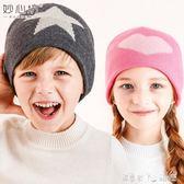 兒童針織帽毛線帽子男童女童 秋冬韓版潮寶寶保暖護耳套頭帽  傑思米