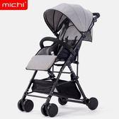 嬰兒推車 嬰兒車超輕便攜可坐可躺折疊高景觀嬰兒童車寶寶BB手推傘車 igo 玩趣3C