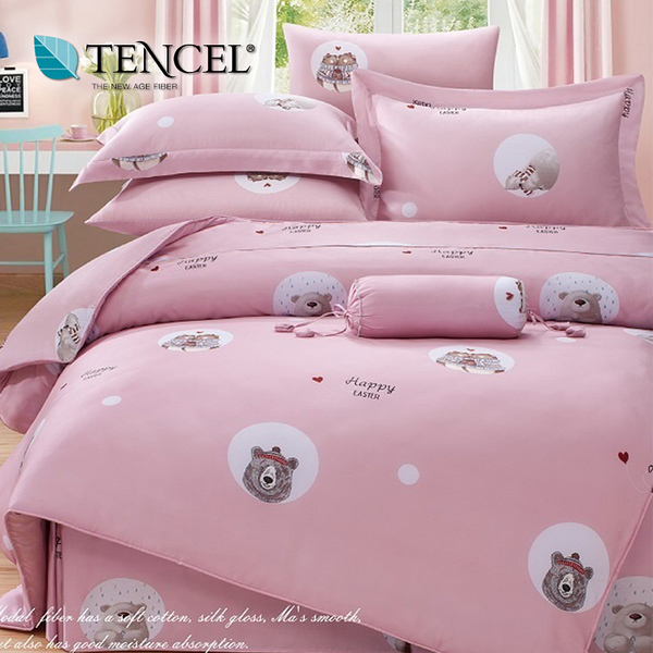 【貝淇小舖】TENCEL 頂級100%天絲《艾尼熊粉》標準雙人七件式床罩組加高35cm