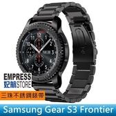 【妃航】三星 Gear S3 Frontier 冒險家 三珠/不銹鋼/金屬 平扣/更換 手環/錶帶