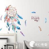 壁貼-3D立體墻貼紙貼畫臥室溫馨追夢捕夢網房間背景墻面裝飾品壁紙自粘-奇幻樂園