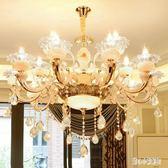 吊燈 歐式吊燈玉石水晶客廳燈簡約現代大氣家用臥室餐廳燈2018新款燈具 CP3873【甜心小妮童裝】