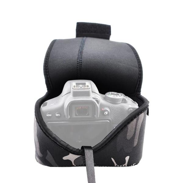 相機包 JJC索尼微單A7 II A7R III A7S A7RII相機內膽包 RX10 M2/3/4 II/III/IV保護套 尼康Z6 Z7 亞斯藍