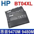 惠普 HP BT04XL 4芯 原廠規格...