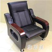 辦公沙發茶幾組合現代簡約單人位辦公室商務接待小型簡易休閒會客 ZJ1563 【雅居屋】