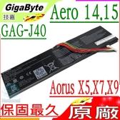技嘉電池(原廠)-Gigabyte GAG-J40,Aorus X5 V8 電池,X5 V8-CF1,X5 V8-CL4D,Aorus X9 電池,X9 DT-CF1,X9 DT-CL5M