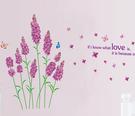 壁貼 紫色薰衣草 創意壁貼 無痕壁貼 壁紙 牆貼 室內設計 裝潢【YV3858】Loxin
