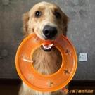寵物玩具狗狗飛盤飛碟耐咬互動玩具中大型犬【小獅子】