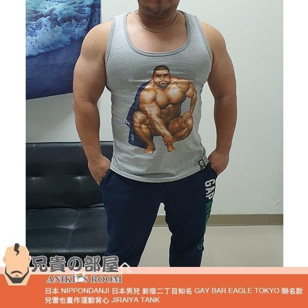日本男兒 NIPPONDANJI 新宿二丁目酒吧 GAY BAR EAGLE Tokyo Jiraiya 兒雷也運動背心