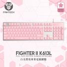 FANTECH K613L 白光燈效鋁合金面板鍵盤(櫻花粉)