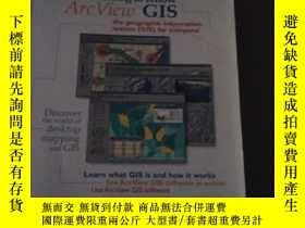 二手書博民逛書店Getting罕見to Know Arcview Gis(英文原