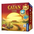 『高雄龐奇桌遊』 卡坦島25週年紀念版 CATAN 25TH ANNIVERSARY 繁體中文版 正版桌上遊戲專賣店