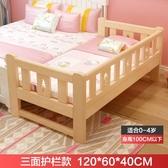 實木床兒童床男孩女孩單人床兒童床小床加寬拼接分床兒童床