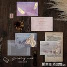 燙金折疊生日祝福賀卡帶信封 一千零一頁節日禮物卡片圣誕節感恩賀卡『快速出貨』