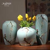 創意現代新中式陶瓷花瓶 客廳電視酒柜玄關家居裝飾品擺件
