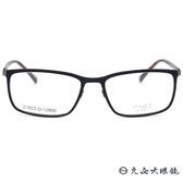 P+US 眼鏡 C1622D (黑-木紋) 方框 薄鋼 彈性鏡腳 近視眼鏡 久必大眼鏡