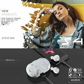 【台灣製造】大理石紋立體聲真無線藍牙耳機 藍牙5.0
