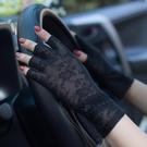 半指蕾絲花邊防曬手套女 夏天冰絲露指防滑開車戶外 運動薄款手套【快速出貨】