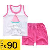 桃紅西瓜套裝 女童兩件式 背心+短褲(80-120cm) 【巴布百貨】