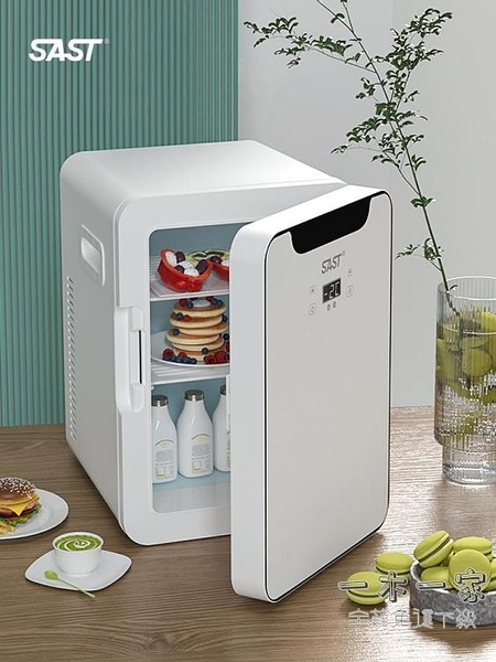 車債冰箱 車載寢室學生用化妝品冷藏箱迷你車家宿舍小型冰箱單