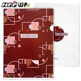 8元/個 [周年慶特價] L夾文件套 設計師精品(1入)底部超音波加強 HFPWP 台灣製E310GE-10