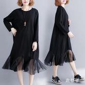 大尺碼秋季新款長袖洋裝 遮肚子蕾絲拼接顯瘦藏肉寬鬆中長款裙 DN16263【旅行者】