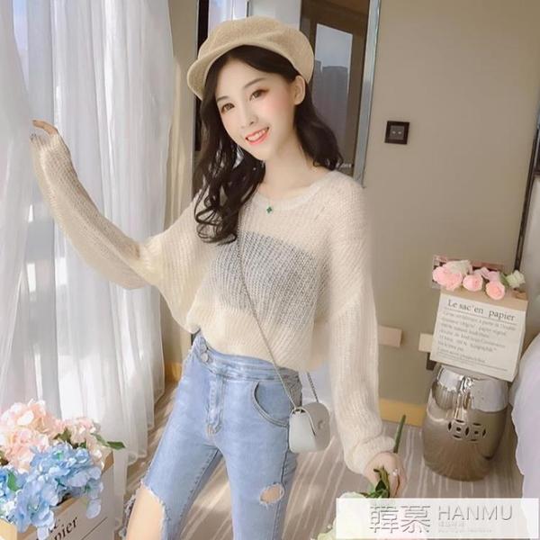 2021年早秋新款韓版鏤空薄款針織衫套頭長袖圓領寬鬆上衣女士毛衣 夏季新品