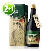 【即期2019年4月28日   買2送1瓶,剩餘23瓶】大漢酵素 V52蔬果維他植物醱酵液(600ml/瓶)x2