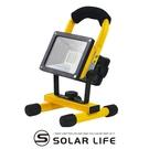 充電式LED手提探照燈 送18650充電鋰電池.防潑水探照燈 野外照明燈 充電式露營燈 2400流明