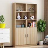 學生書架書柜簡易落地置物架書櫥自由組合