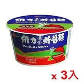 維力炸醬碗麵-素食90g x3碗【愛買】