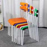 【年終】大促 現代簡約休閒椅塑料椅子簡易靠背凳子成人加厚靠背椅家用時尚餐椅