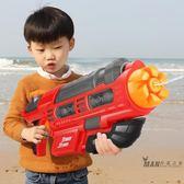 (百貨週年慶)玩具水槍 男孩高壓漂流水槍玩具抽拉式大容量兒童沙灘戲水玩具噴水XW